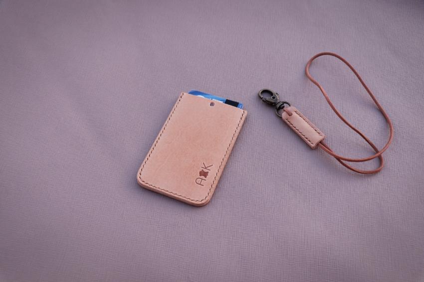 kožené pouzdro na čipovou kartu